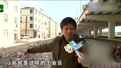 男子的服装加工厂被要求拆除 现在说少了东西?