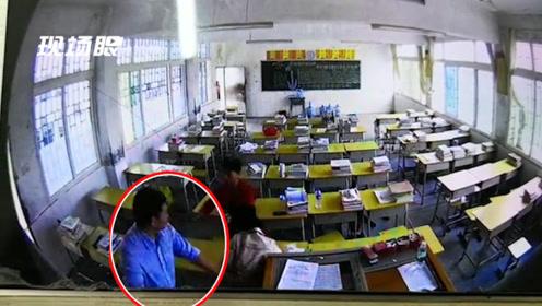 最新通报:男子冲进教室连续暴打女老师13秒,事后自首:当时认错人!