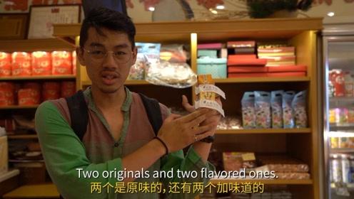 馅大皮薄,说的就是台北凤梨酥吧