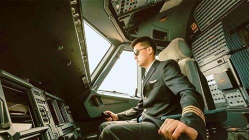 在漫长的飞行中,飞行员到底能不能睡觉?看完后涨知识了