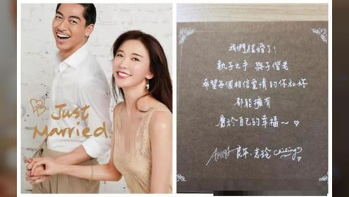 怼陈冠希讽言承旭,宠女儿的林繁男在林志玲大婚时还要亲自写请帖