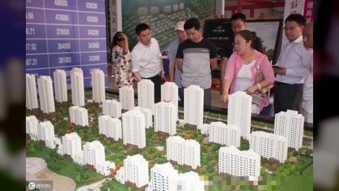 房价大范围回落 十月中国一二三线城市房价全线降温