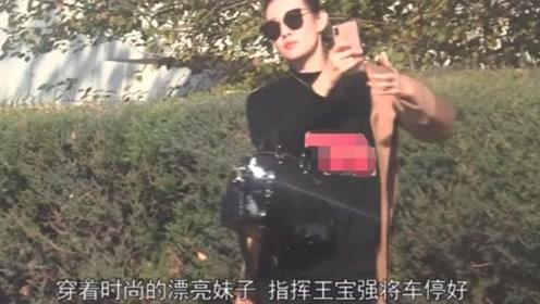 王宝强与女友冯清饭后一起回家未再出门,疑似同居?