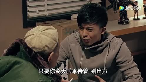 爱情公寓4:你以为我要去看美女?错了!我是要逼你给我读杂志!