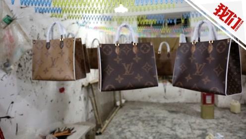 你在国外买的奢侈品可能是假的 警方抓获跨境制假售假团伙涉案18亿元