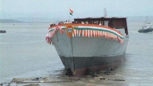 印度新舰下水?一出场引发哄堂大笑:像艘民用货轮,防长拂袖而去