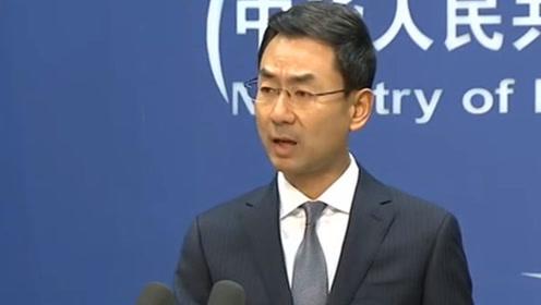 现场!外交部回应美国会涉港法案:若一意孤行,中方将坚决反制