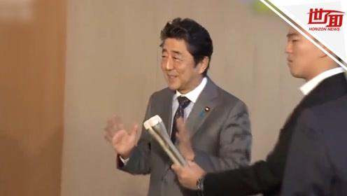 """累计在任2886天!安倍追平纪录成日本""""最长命""""首相"""