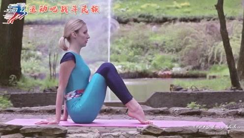 腿疼怎么办?外国瑜伽达人:活动脚就能解决