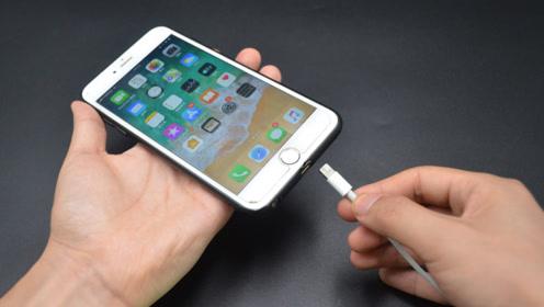 手机充电慢怎么办?教你一绝招,让手机快速充满电,早学早受益