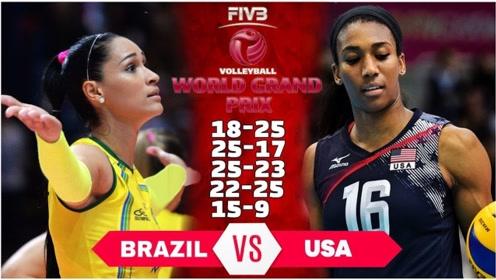 女排经典战!2016世界女排大奖赛金牌战巴西VS美国大斗法!
