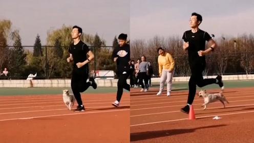 凭实力抢镜!大学生体测1000米,狗子陪跑反超抢镜