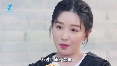 阚清子自曝想冻卵,首谈与纪凌尘恋情:不后悔把恋情带进节目