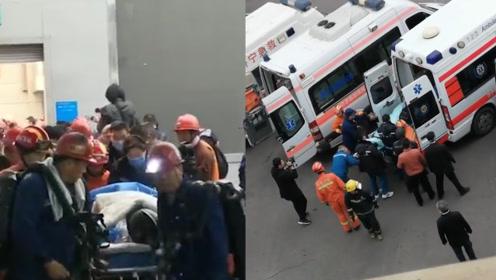 山东煤矿事故被困11名矿工已全部获救 工人升井后想给媳妇打电话