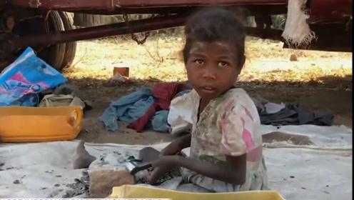令人心碎!马达加斯加工厂雇佣童工每天工作16小时,最小仅有3岁