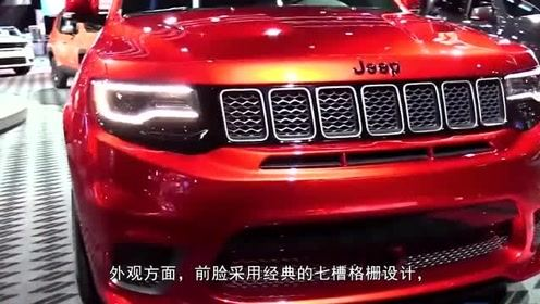 Jeep新大切诺基,硬汉首选,搭6.2L引擎,马力太大不敢猛踩油门