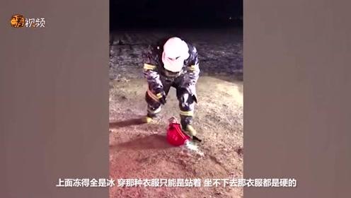 """泪崩!东北消防员救火后全身披冰甲 头盔落地弯腰拾起行动似""""僵尸"""""""