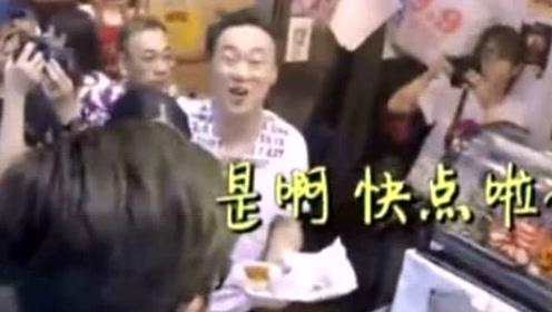 """陈奕迅谢霆锋街头吃小吃遭遇老板""""驱赶"""":快点啦"""