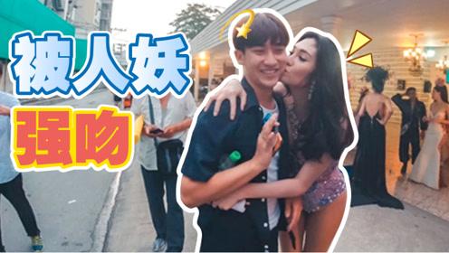 泰国街头被强吻,是什么感受?
