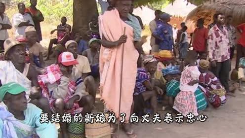 非洲的恶习陋俗,新娘为向丈夫表忠心,必须要接受如此残忍的待遇