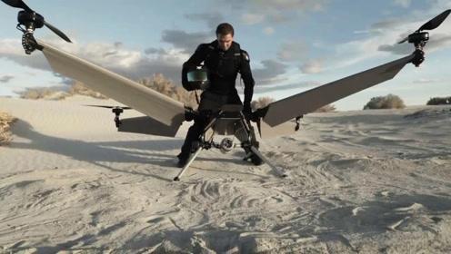 让人类的屁股长上4个翅膀,加上喷气发动机,让飞天变现实