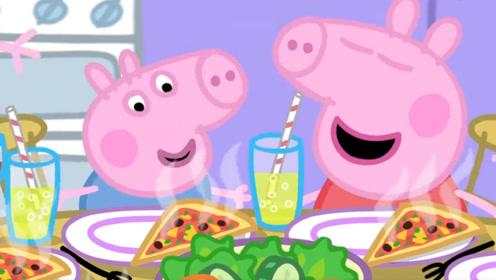 小猪佩奇今天要做的美食是小鬼馒头 小朋友们来看看吧 玩具故事