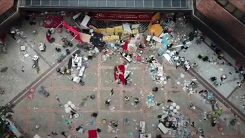 航拍被暴徒占领破坏的香港理工大学 昔日书香校园如今满目疮痍