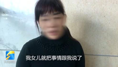 福州女大学生遭裸照威胁自杀致脑死亡 母亲:已经放弃治疗了