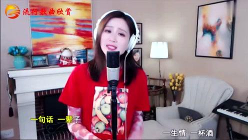 流行歌曲欣赏周华健的《朋友》网红美女翻唱很好听