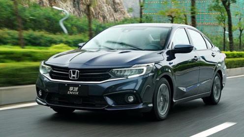 本田新款三厢车,空间不输雅阁,油耗6.7L,起售价不到10万