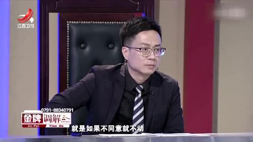 胡剑云老师指出:坚持原则和融合亲情并不矛盾