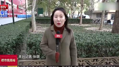 大风寒潮双预警 北京最高气温仅四度