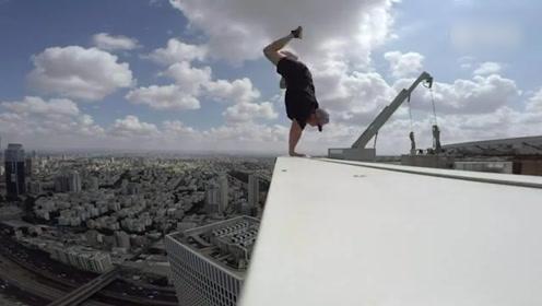 高能预警!跑酷达人500英尺高的摩天大楼展现平衡特技