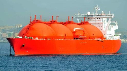 """厉害了我的国,它的设计比肩航母,只为LNG""""中国造"""""""