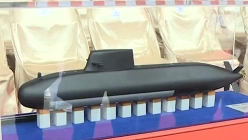 """台军欲造无人潜艇用于海峡作战 专家:给""""台独""""壮胆"""