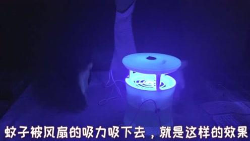 """开箱测评""""吸入式灭蚊灯"""",方便外出携带,蚊子是这么被消灭的!"""