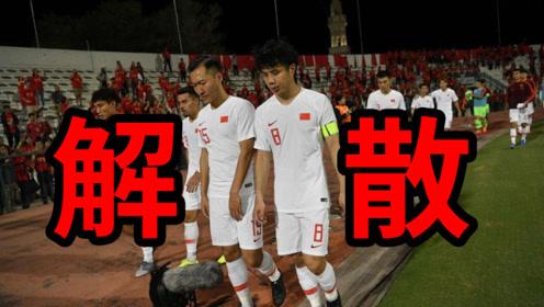 韩媒指出中国男足成绩差原因,全中要害,难怪里皮也无能为力