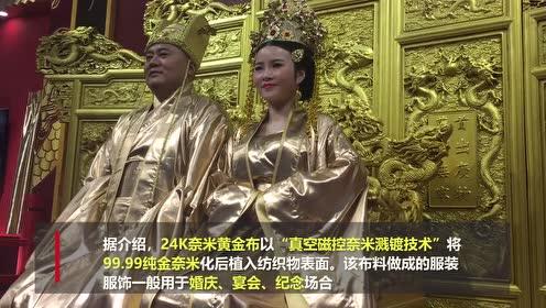 东莞进入时尚周,虎门服交会开幕!