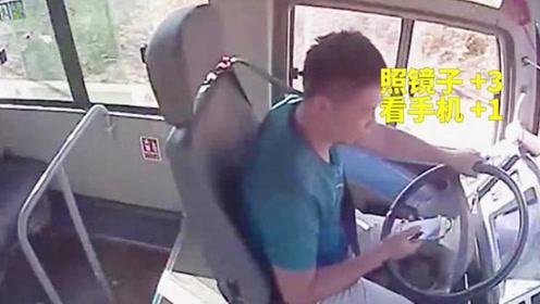 发型不能乱!客车司机边开车边照镜子玩手机 撞上电动车致人身亡