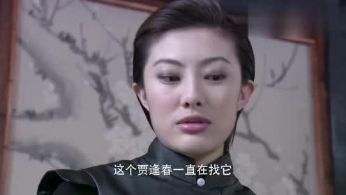 日本女特工竟然对古代男人的尿壶感兴趣,女人也有便器,只是少见