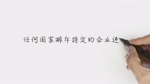 苗圩:中国5G用户已达87万,企业想提高份额要把产品做好