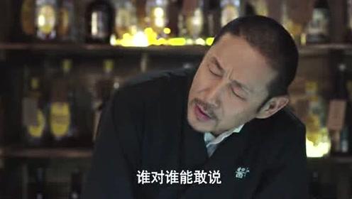 贺涵和陈俊生喝酒,还招呼白光一起来,白光偷瞅了老卓坐下了