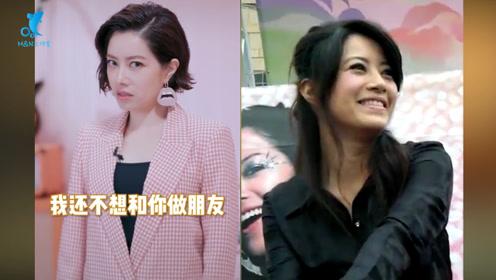 41岁徐怀钰清唱《我是女生》容颜不改,登前男友罗志祥节目不尴尬