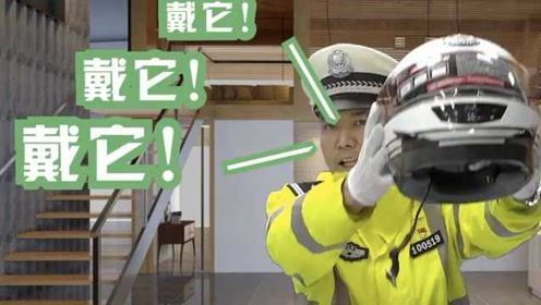 交警回应李佳琦式宣传交通安全:策划到拍摄共90分钟