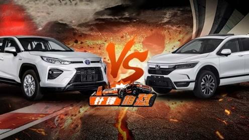 针锋相怼:威兰达VS皓影 新一代日系SUV销冠争夺战预演!