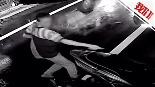女子心情不好狂发泄 连续划破80辆摩托车被捕