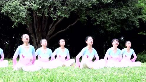 中国唯美国舞《大鱼》,舞姿堪比动画!