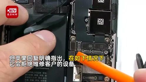 苹果称维修业务已亏损10年 宣布6种情况拒绝维修设备