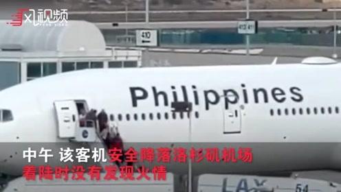 波音客机美国起飞后引擎喷火 传出巨响