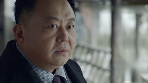 速看《谍战深海之惊蛰》第四十三集 陈山独闯尚公馆 黄志忠身亡